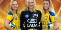 www.handball.ru - TltNews.Ru